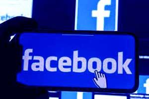 Facebook Influencer Marketing